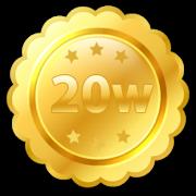 作客收益青铜勋章