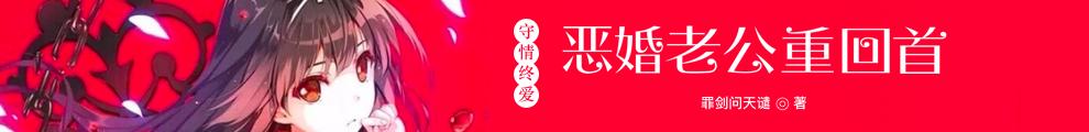 桃乐网-小说图片