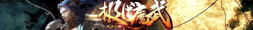 重庆时时彩投注网-小说图片