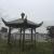 本章由 双龙竹木工艺装饰 在 2016-05-21 10:48:57 为所有读者荣誉解封