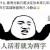 本章由 梦溪 在 2016-06-04 16:20:56 为所有读者荣誉解封