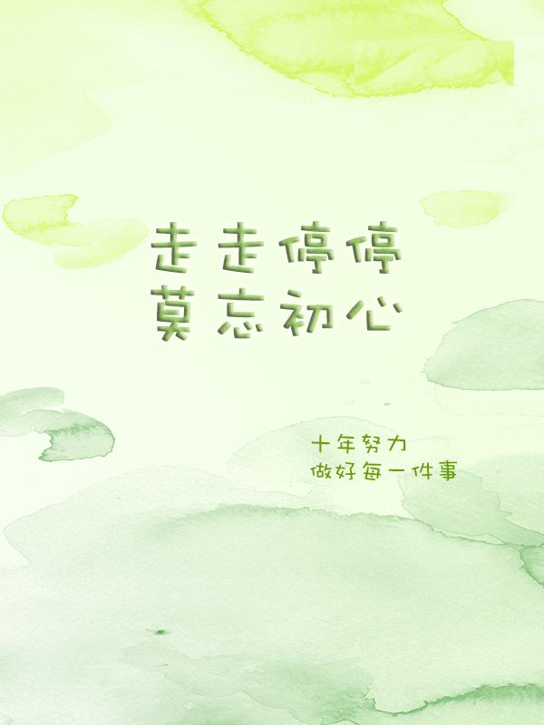 严经纬,夏子悠(镇世神婿)最新章节全文免费阅读